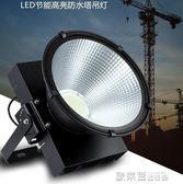 戶外燈 LED塔吊燈探照戶外建築之星500W1000W射燈投光燈炮燈工地燈球場灯