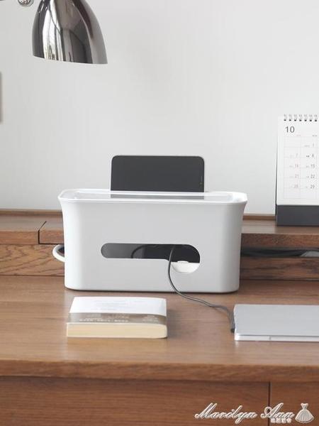集線盒 插座收納盒電源線理線器插排桌面保護集線盒接線板電線收納整理盒 【全館免運】