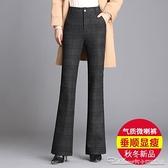 千分之一微喇叭褲女秋冬高腰新款格褲休閒顯瘦寬鬆厚格子 阿卡娜