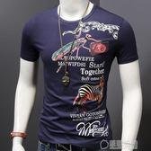 T恤男短袖潮流夏季男裝個性圖案印花衣服圓領韓版修身男士半袖T?   草莓妞妞