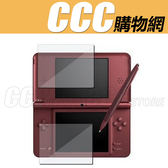 NDSi LL NDSi XL 螢幕貼膜 螢幕貼 保護貼 DSi LL DSi XL 螢幕 保護膜