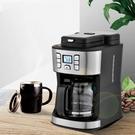 「台灣現貨」家用咖啡機 意式研磨一體機煮咖啡滴漏式奶泡咖啡機 coffee maker