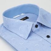 【金‧安德森】藍色方向標窄版長袖襯衫