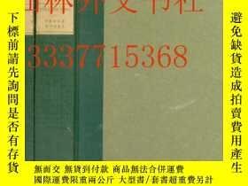 二手書博民逛書店【罕見】1918年精裝兩卷本 詩文隨筆 Poems, Essay