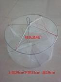小提網魚簍小魚籠蝦籠自動折疊河蝦網圓形漁具戶外捕魚垂釣網