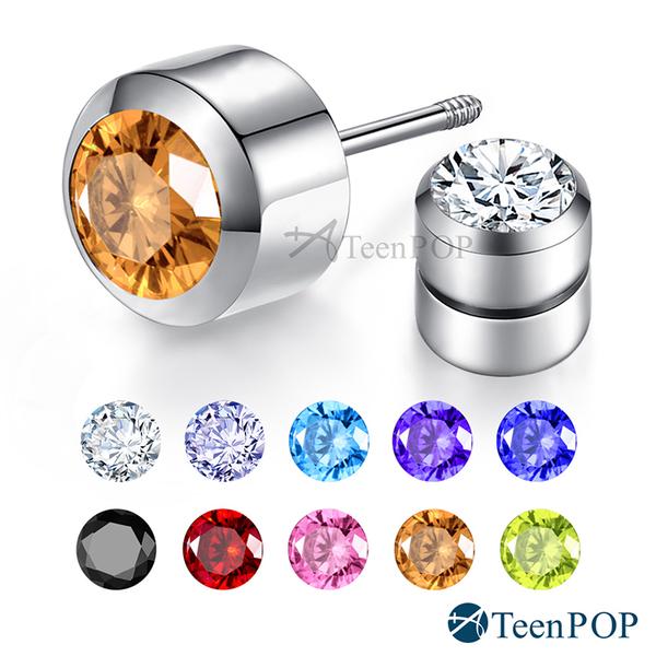 鋼耳環 單鑽耳環 ATeenPOP 抗過敏 幸運石 單邊單個特價 女生耳環 中性耳環 男生耳環 栓扣鎖