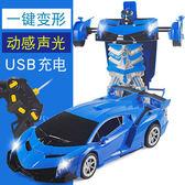 推薦兒童電動玩具感應變形遙控汽車金剛機器人充電動遙控車男孩玩具車(滿1000元折150元)
