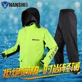 防暴雨藍獅雨衣雨褲套裝成人分體雨衣摩托車騎行雨衣防水輕薄男女S-2XL3色 聖誕交換禮物xw