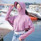 防曬衣女夏季新沙灘防紫外線韓版薄戶外騎車防曬帽 迪澳安娜