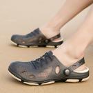 海灘鞋 沙灘鞋男士潮流運動涼鞋戶外包頭沙灘洞洞鞋時尚輕便游玩防水涼拖