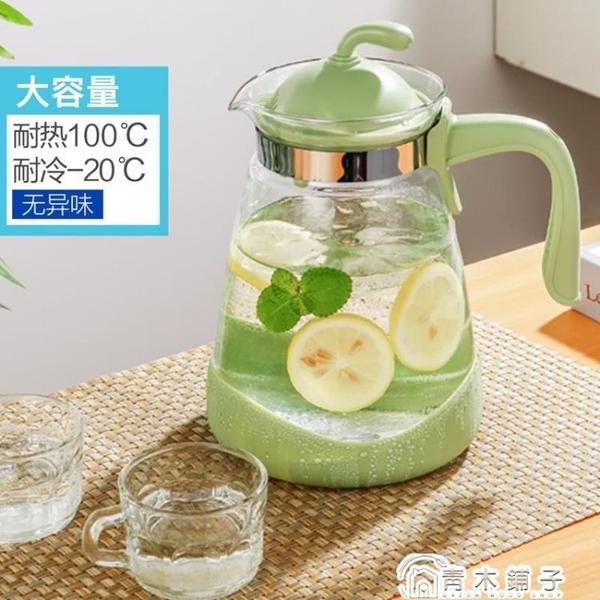 紫丁香 耐高溫2L玻璃冷水壺玻璃加厚茶壺 歐式家用涼水壺 青木鋪子