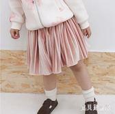 女童短裙 冬超洋氣公主兒童加厚百褶裙燈芯絨半身裙子 BF19362『寶貝兒童裝』
