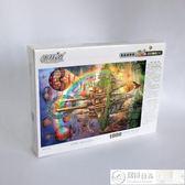 拼圖 感恩回饋版椴木質成人1000片彩虹城堡拼圖兒童益智玩具 居優佳品