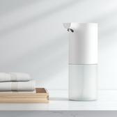 洗手機米家自動洗手機套裝泡沫洗手機感應皂液器洗手液機 【傑克型男館】