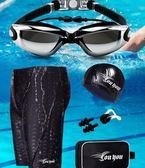 游泳套裝-佑游泳褲男五分鯊魚皮速干溫泉大碼游泳衣泳帽泳鏡男士游泳套裝備 花間公主