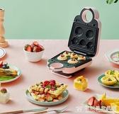 三明治機早餐機輕食機家用吐司壓烤機小型多功能面包機神器 『歐尼曼家具館』