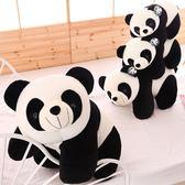 毛絨玩具 - 趴趴熊貓公仔毛絨玩具抱抱熊抱枕玩偶壓床兒童禮物娃娃【韓衣舍】