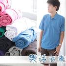 大尺碼美式風百搭素面網眼POLO衫 現+預 (草綠/地中藍/白色) 樂活衣庫【4190】