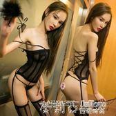 情趣內衣性感開檔極度誘惑連身吊帶絲襪制服激情網衣女士火辣套裝 茱莉亞嚴選