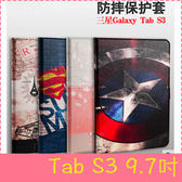 【萌萌噠】三星 Tab S3 (9.7吋)  彩繪多折保護套 側翻皮套 卡通塗鴉 二折支架 超薄簡約 平板套