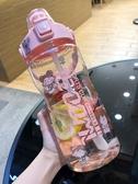 夏季超大容量運動水杯吸管杯大人水壺戶外便攜防摔健身塑料杯子女 雙11提前購