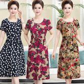 春夏中年媽媽顯瘦收腰長款綿綢連身裙女大碼口袋印花女裝 東京衣秀