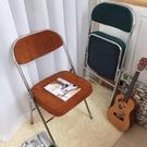 復古摺疊椅中古風家用餐廳餐椅網紅鈦金椅子便攜燈芯絨辦公會議椅 夢幻小鎮「快速出貨」