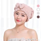 可愛加厚干發帽韓國成人女珊瑚絨包頭擦頭發速干毛巾吸水干發巾  西城故事