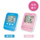 免運費 Dr.AV 聖岡 日式 高精度 三合一 溫濕度計/溫度計/溼度計GM-251(晴天藍/櫻花粉)