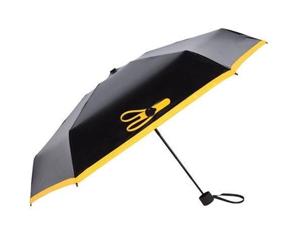 Qmishop 創意迷你五折防曬傘遮陽傘袖珍傘口袋傘手機傘 【QJ2122】