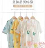 寶寶款和服睡衣空調服連體衣服夏季紗布新生兒和尚服初生超薄【聚可愛】