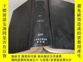 二手書博民逛書店monthly罕見catalog 1-4 1973 (每月目錄)