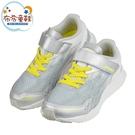 《布布童鞋》Moonstar日本究極系列灰白色兒童機能運動鞋(19~24公分) [ I1I331M ]