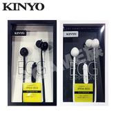 [哈GAME族]滿399免運費 可刷卡 KINYO 耐嘉 IPEM-853 蛋形耳機麥克風 柔軟矽膠耳塞 高靈敏麥克風 黑/白