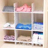 免釘自由組合衣柜收納分層隔板寢室宿舍加層置物架衣櫥儲物格子.igo 小確幸生活館