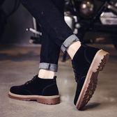 秋季馬丁靴男韓版潮流中幫休閒短靴英倫高幫男士工裝靴子冬季短靴 跨年鉅惠85折