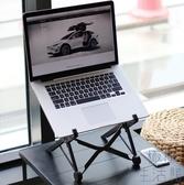筆記本支架折疊便攜升降電腦支架增高墊架散熱【極簡生活】