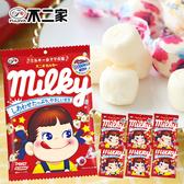 日本 不二家 Milky 牛奶袋糖 120g 不二家牛奶糖 牛奶糖 鮮奶糖 糖果 日本糖果