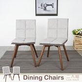 Homelike 布爾千鳥格低背餐椅-二入組(可可棕)