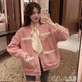 網紅洋氣開衫上衣秋季韓版小香風氣質顯瘦長袖外套女ins限時秒殺  七色堇