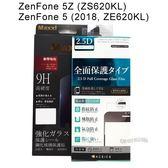 滿版鋼化玻璃保護貼 ASUS ZenFone 5Z (ZS620KL) / ZenFone 5 (2018, ZE620KL) 6.2吋 黑