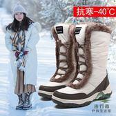 戶外雪地靴女中筒棉靴防水加絨棉鞋短靴子【步行者戶外生活館】