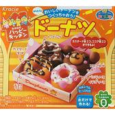 KRACIE快樂廚房知育果子甜甜圈30g【愛買】