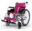 康揚 鋁合金輪椅 折背款 KM-1505