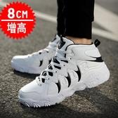 高筒板鞋內增高8cm男士運動休閒鞋6cm青年潮鞋子