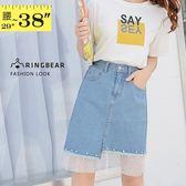 短裙--鄰家女孩甜美可愛網紗拼接不規則釘珠高腰A字牛仔裙(藍XL-5L)-Q111眼圈熊中大尺碼◎