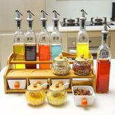 廚房用品鹽罐玻璃調料瓶家用調料盒收納盒調味罐油瓶油壺組合套裝