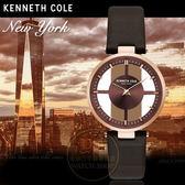 Kenneth Cole國際品牌魅力名媛鏤空時尚腕錶KC15004008公司貨/禮物/情人節