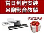 小新樂器館 Korg B1 電鋼琴88鍵原廠保固 另贈好禮 另有SP170S YAMAHA樂蘭數位鋼琴電子琴  【當日配送】