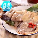 千御國際 無骨紹興土雞腿600g(固400g)冷凍配送 [TW14007] 蔗雞王